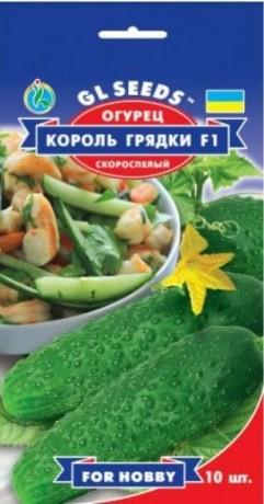 Семена Огурца Король грядки F1, 10 шт., ТМ GL Seeds