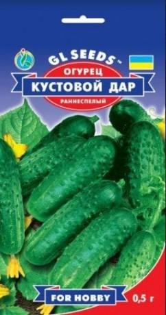 Семена Огурца Кустовой дар, 1 г, ТМ GL Seeds