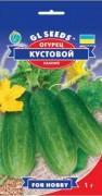 Семена Огурца Кустовой, 1 г, ТМ GL Seeds