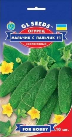Семена Огурца Мальчик с пальчик F1, 10 шт., ТМ GL Seeds
