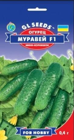 Семена Огурца Муравей F1, 0.5 г, ТМ GL Seeds