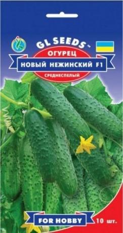 Семена Огурца Новый Нежинский F1, 10 шт., ТМ GL Seeds