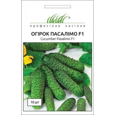 Семена Огурца Пасалимо F1, 10 шт, Syngenta, Голландия, ТМ Професійне насіння