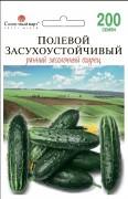 Семена Огурца Полевой засухоустойчивый, 200 шт., ТМ Солнечный Март