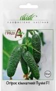 Семена Огурца комнатного Пуччини, 10 шт, Rijk Zvaan, Голландия, ТМ Професійне насіння