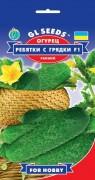 Семена Огурца Ребятки с грядки F1, 0.5 г, TM GL Seeds