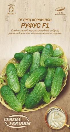 Семена Огурца Руфус F1, 0,5 г, ТМ Семена Украины