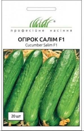 Семена Огурца Салим F1, 20 шт, Nong Woo Bio, Корея, ТМ Професійне насіння
