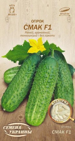 Семена Огурца Смак F1, 0,5 г, ТМ Семена Украины