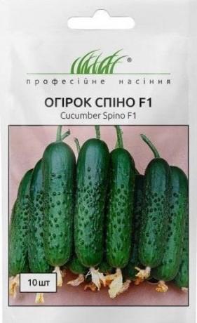 Семена Огурца Спино F1, 10 шт, Syngenta, Голландия, ТМ Професійне насіння