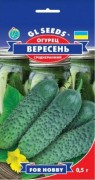 Семена Огурца Вересень, 0.5 г, ТМ GL Seeds
