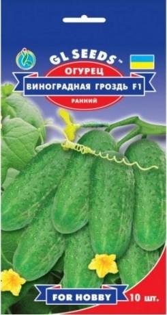Семена Огурца Виноградная гроздь F1, 10 шт., ТМ GL Seeds