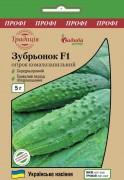 Семена Огурца Зубрёнок F1, 5 г, ТМ Садиба Центр