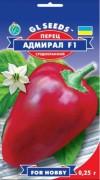 Семена Перца Адмирал F1, 0,25 г, ТМ GL Seeds