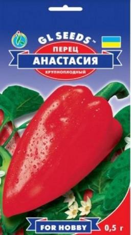 Семена Перца Анастасия, 0.25 г, ТМ GL Seeds