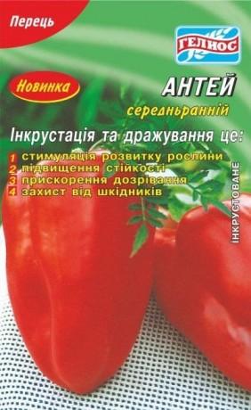 Семена Перца Антей, 70 шт., Инкрустированные семена, ТМ Гелиос