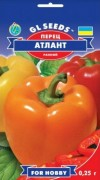 Семена Перца Атлант, 0.25 г, ТМ GL Seeds