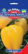Семена Перца Австралиец, 0.25 г, TM GL Seeds