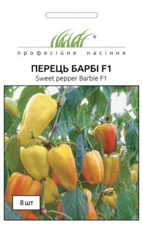 Семена Перца Барби F1, 8шт, Syngenta, Голландия, ТМ Професійне насіння