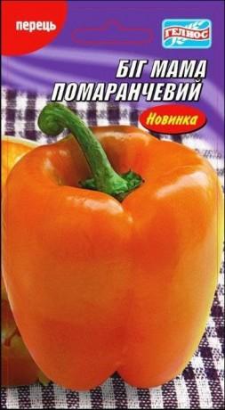 Семена Перца Биг Мама оранжевый, 50 шт., ТМ Гелиос