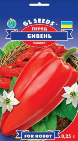Семена Перца Бивень, 0.25 г, ТМ GL Seeds