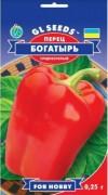 Семена Перца Богатырь, 0.25 г, ТМ GL Seeds