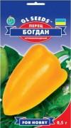 Семена Перца Богдан, 0.25 г, ТМ GL Seeds