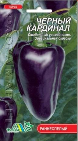 Семена Перца Черный кардинал, 0.3 г, ТМ ФлораМаркет