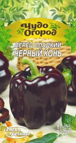Семена Перца Чёрный конь, 0,3 г, ТМ Семена Украины