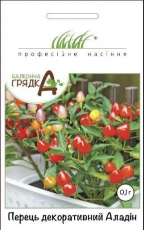 Семена Перца декор. Алладин, 0.1 г, Hem Zaden, Голландия, ТМ Професійне насіння