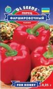 Семена Перца Фаршировочный, 0.25 г, ТМ GL Seeds, НОВИНКА