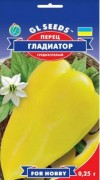 Семена Перца Гладиатор, 0.25 г, ТМ GL Seeds