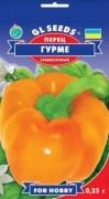 Семена Перца Гурме, 0.25 г, ТМ GL Seeds