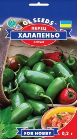 Семена Перца Халапеньо, 0.2 г, ТМ GL Seeds