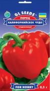 Семена Перца Калифорнийское чудо, 0.25 г, ТМ GL Seeds