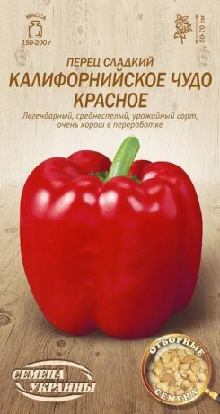 Семена Перца Калифорнийское чудо, 0,25 г, ТМ Семена Украины
