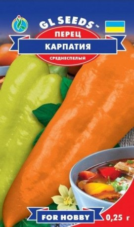 Семена Перца Карпатия, 0.25 г, ТМ GL Seeds, НОВИНКА