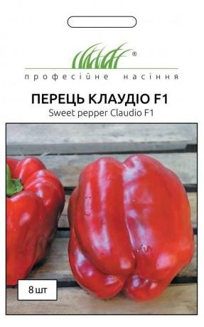 Семена Перца Клаудио F1, 8шт, Nunhems, Голландия, ТМ Професійне насіння