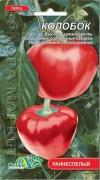 Семена Перца Колобок красный, 0.3 г, ТМ ФлораМаркет