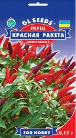Семена Перца Красная ракета, 0,15 г, ТМ GL Seeds
