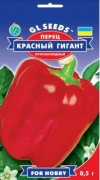 Семена Перца Красный гигант, 0.25 г, ТМ GL Seeds
