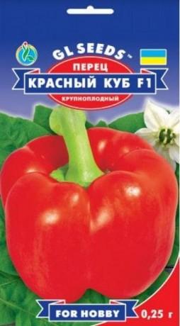 Семена Перца Красный куб F1, 0.25 г, ТМ GL Seeds