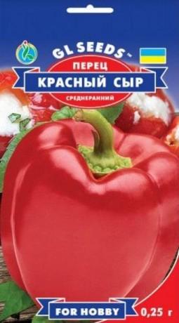 Семена Перца Красный сыр, 0.25 г, ТМ GL Seeds
