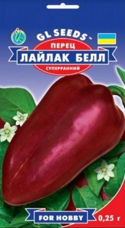 Семена Перца Лайлак Белл, 0.25 г, ТМ GL Seeds