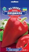 Семена Перца Людмила, 0.25 г, ТМ GL Seeds