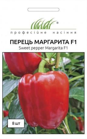 Семена Перца Маргарита F1, 8 шт, United Genetics, Италия, ТМ Професійне насіння