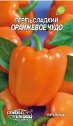 Семена Перца Оранжевое чудо, 0,3 г, ТМ Семена Украины