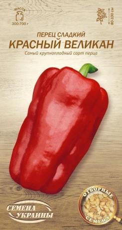 Семена Перца Красный великан, 0,25 г, ТМ Семена Украины