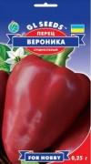 Семена Перца Вероника, 0,25 г, ТМ GL Seeds