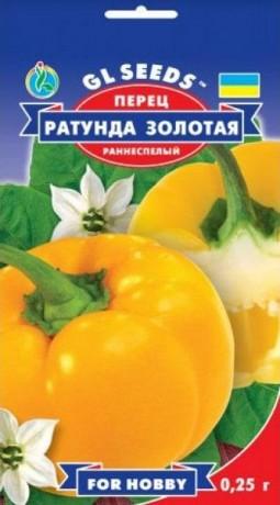 Семена Перца Ратунда золотая, 0.25 г, ТМ GL Seeds
